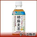 サントリー 胡麻麦茶【特定保健用食品 特保】 350mlPET×24本入×(2ケース)