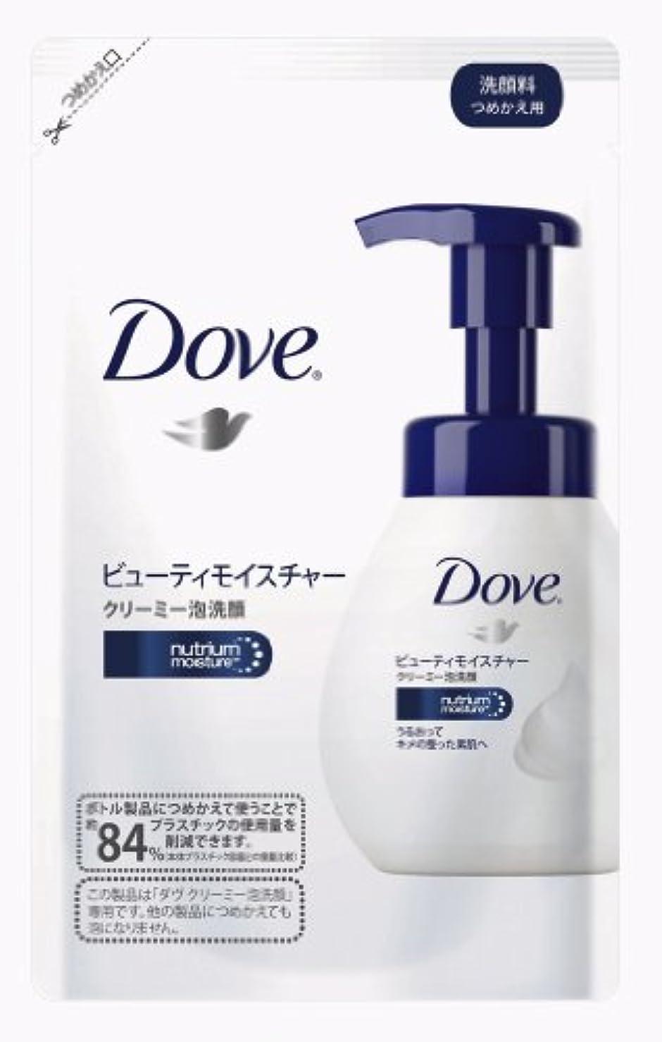 委任するハグコンパスダヴ クリーミー泡洗顔 モイスチャー 詰替用 130ml