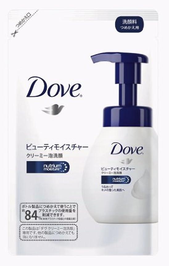 放射性象無知ダヴ クリーミー泡洗顔 モイスチャー 詰替用 130ml