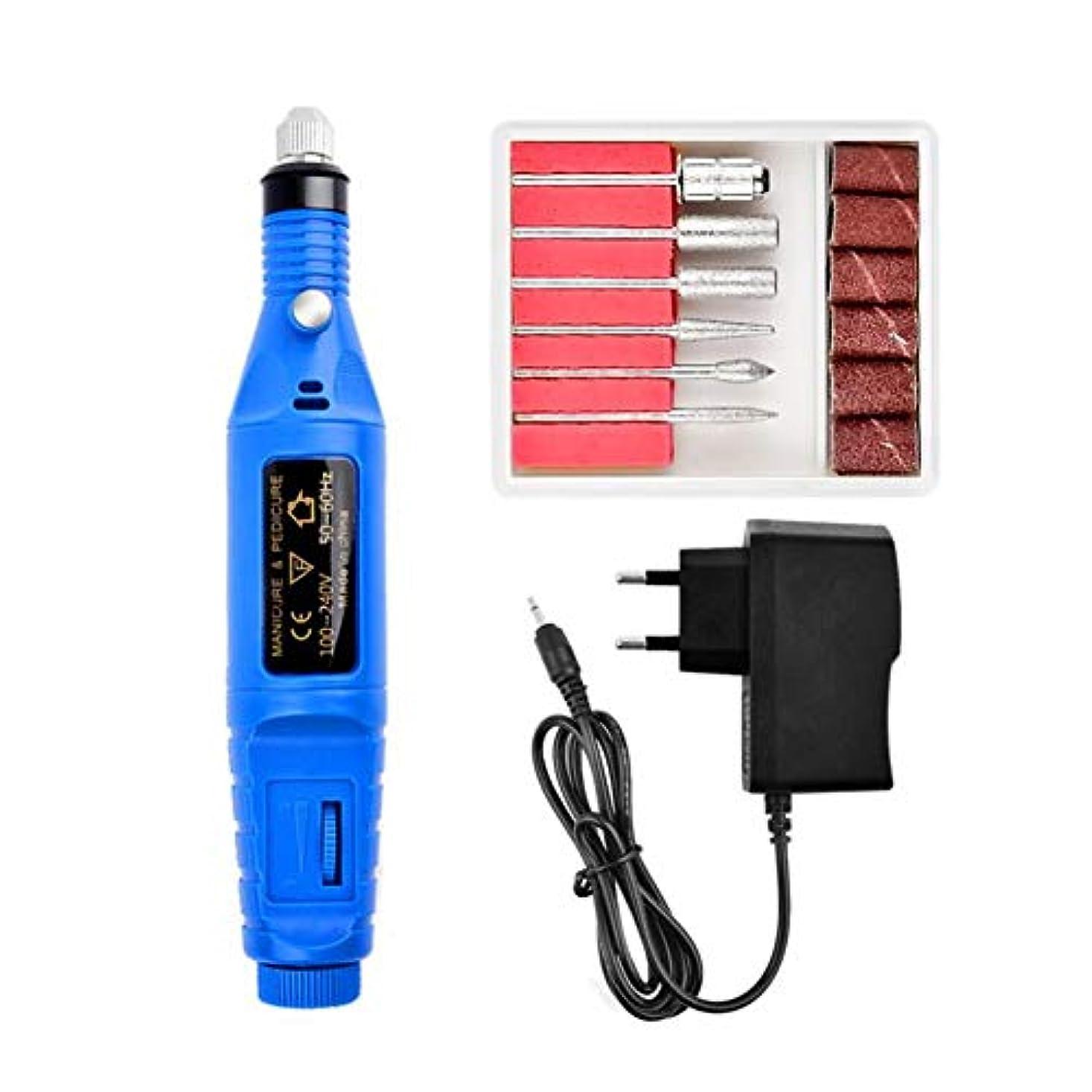 まで漏れ後継ネイルリムーバーペディキュアツールネイル用品青EUプラグのスタイルを充電する電動ネイルドリルペン形状の爪ミニ