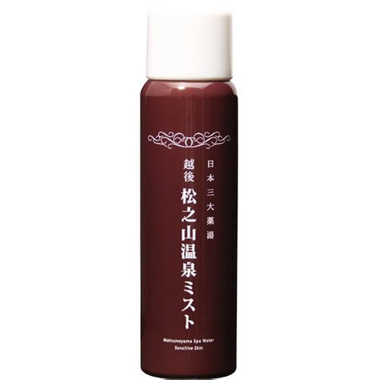 植物学ハンディキャップ浴室松之山温泉ミスト80g