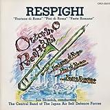 吹奏楽による交響曲、管弦楽曲シリーズ6