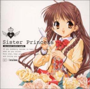 41RZD335GKL. SL320  - 小林由美子(声優)の結婚式と出産秘話を調査!代表作品や年収も!