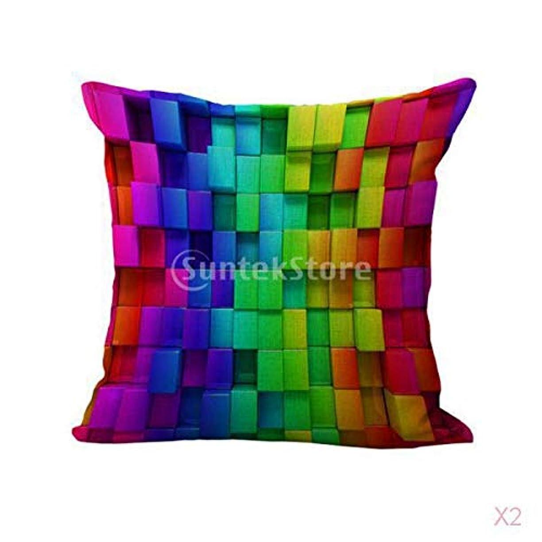 優雅よく話される寝具FLAMEER 織グリッドプリントコットンリネンスローピローケース虹クッションカバー装飾