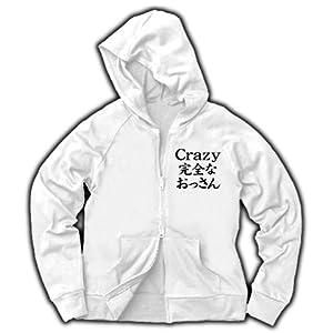 (クラブティー) ClubT 【祝・武道館?のおっさんヲタTシャツ?】レッテルシリーズ Crazy完全なおっさん ジップパーカー(ホワイト) XL ホワイト