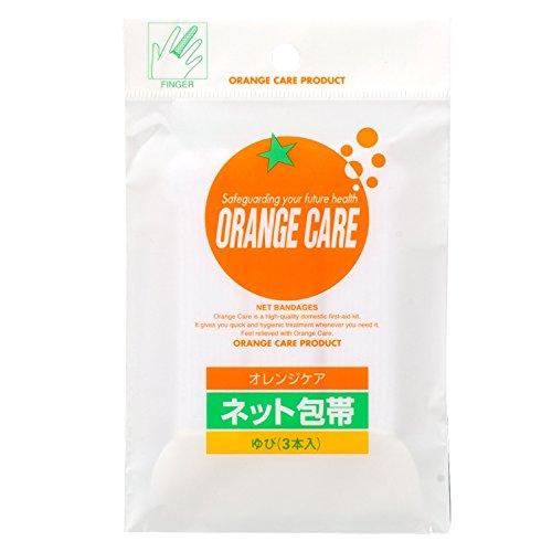 オレンジケア ネット包帯 ゆび用(3本入)