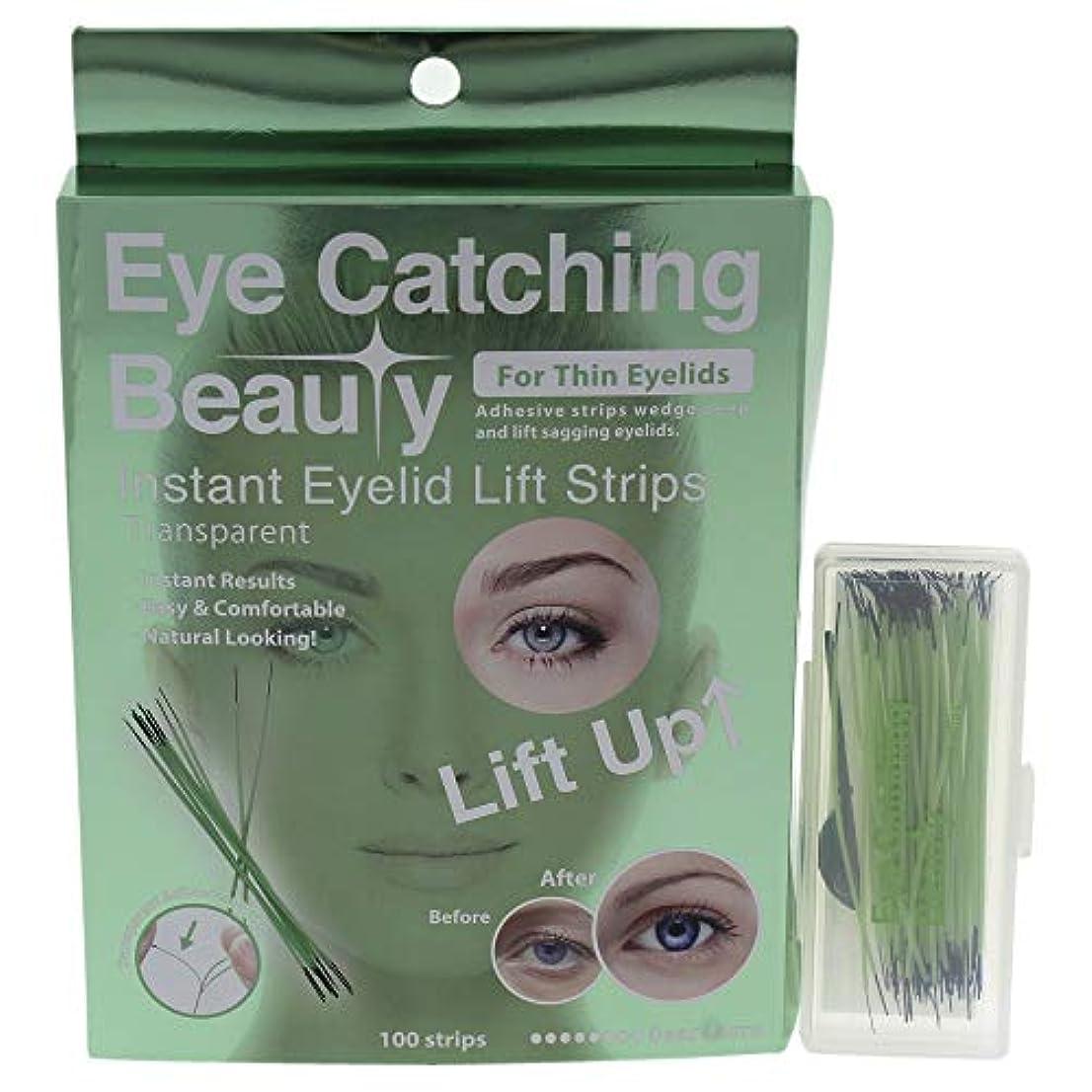 染料官僚花に水をやるEye Catching Beauty Instant Eyelid Lift Strips