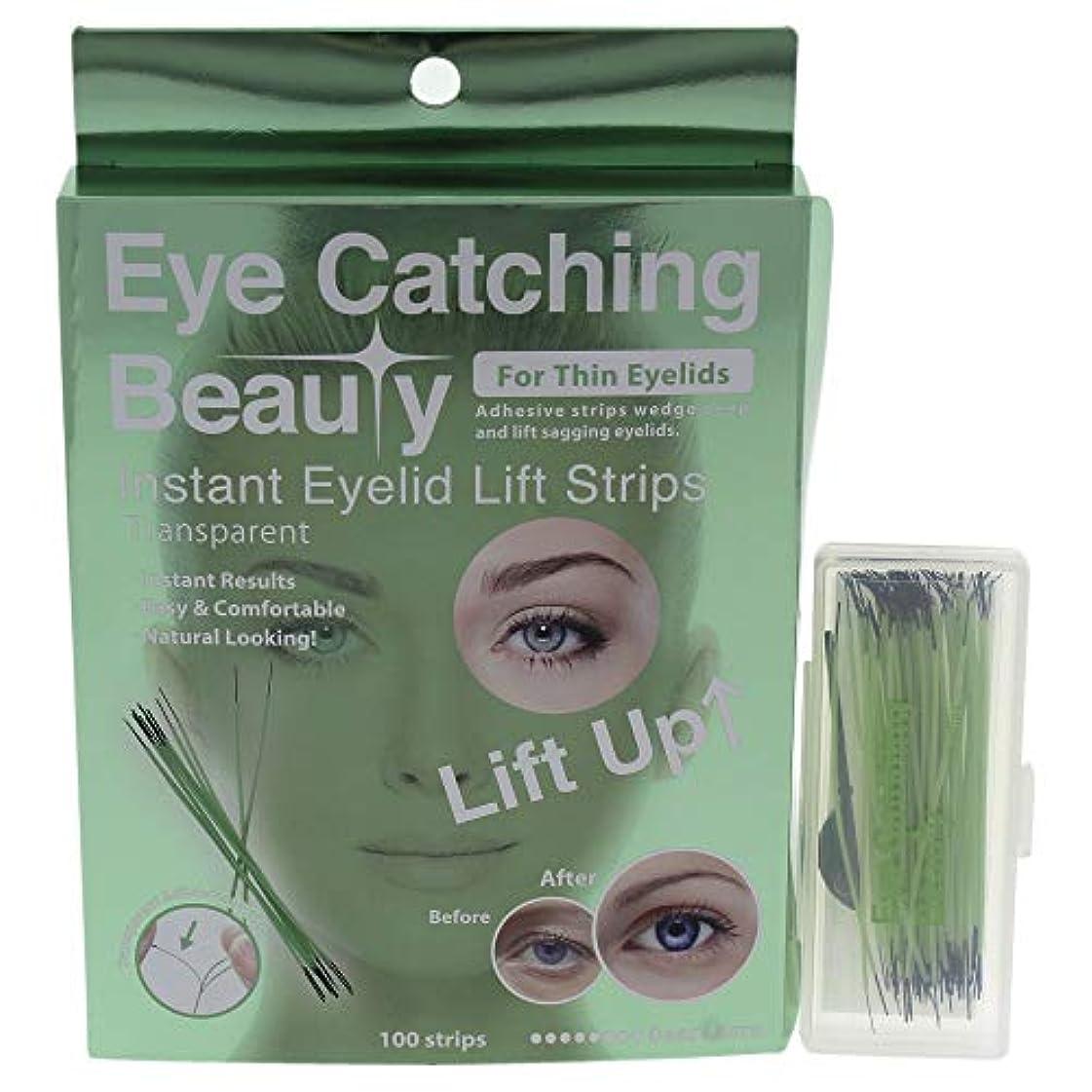 出版笑い一貫性のないEye Catching Beauty Instant Eyelid Lift Strips