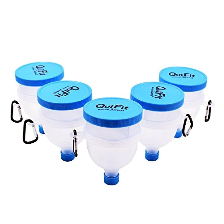 グリット少なくとも食物プロテインサプリメント携帯容器-QuiFit ファンネル 粉末サプリメント小分け携帯用漏斗-スカイブルー-BPAフリー (5)