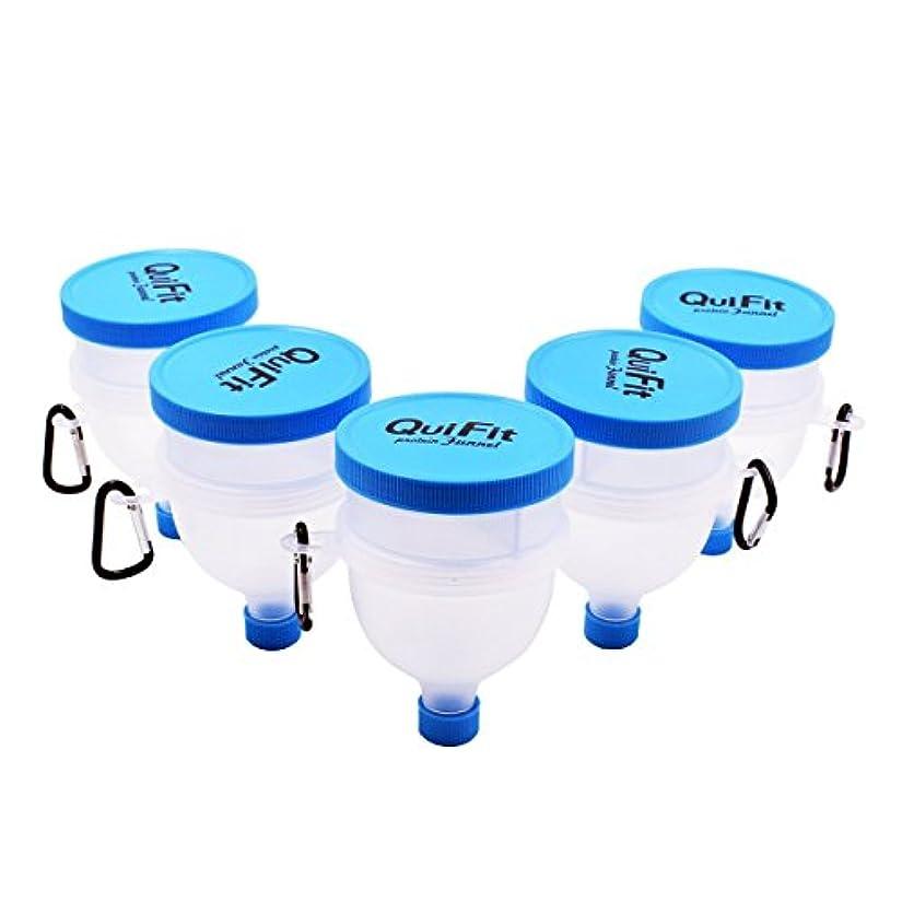 トンネル芝生微視的プロテインサプリメント携帯容器-QuiFit ファンネル 粉末サプリメント小分け携帯用漏斗-スカイブルー-BPAフリー (5)