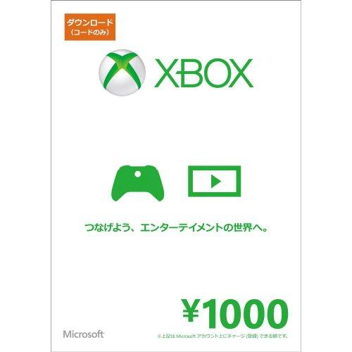 Xbox プリペイドカード 1000円 デジタルコード 【旧 Xbox ギフトカード】 [オンラインコード]