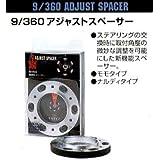 DAIKEI (ダイケイ) ダイケイボス用 9/360アジャストスペーサー ナルディ用 (AS-02)