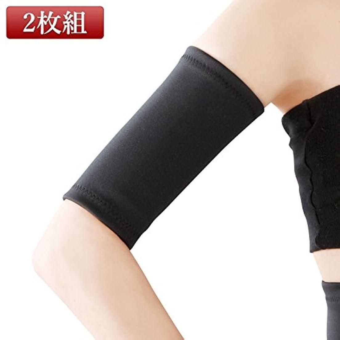 部分的に調整味付け発汗 サウナスーツ 二の腕用 ウォーキング発汗 二の腕シェイパー ブラック 2枚組(L)