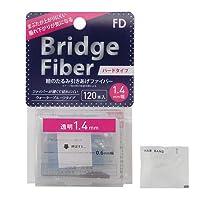 【増量120本!】FD ブリッジハードファイバー 眼瞼下垂防止テープ ハードタイプ 透明1.4mm幅 120本入り + ヘアゴム(カラーはおまかせ)セット