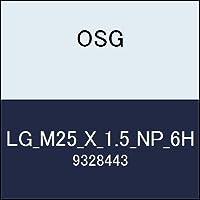 OSG ゲージ LG_M25_X_1.5_NP_6H 商品番号 9328443