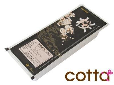 タカ食品 [冷凍] 冷凍ピューレ(国産)桜 赤肉メロン P012 1kg