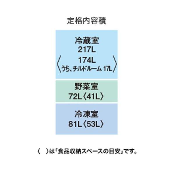 三菱 冷蔵庫 スリムタイプ 右開き 370L ...の紹介画像4