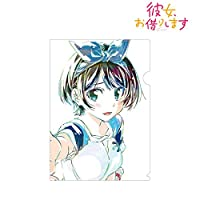 TVアニメ『彼女、お借りします』 更科瑠夏 Ani-Art クリアファイル