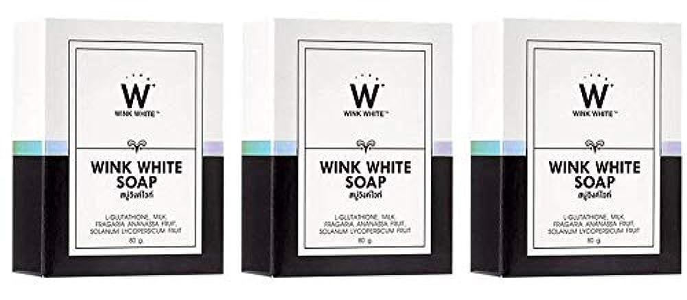 冷笑する拮抗する編集するGluta Pure Soap Wink White Whitening Body 80 Grams by Wink White