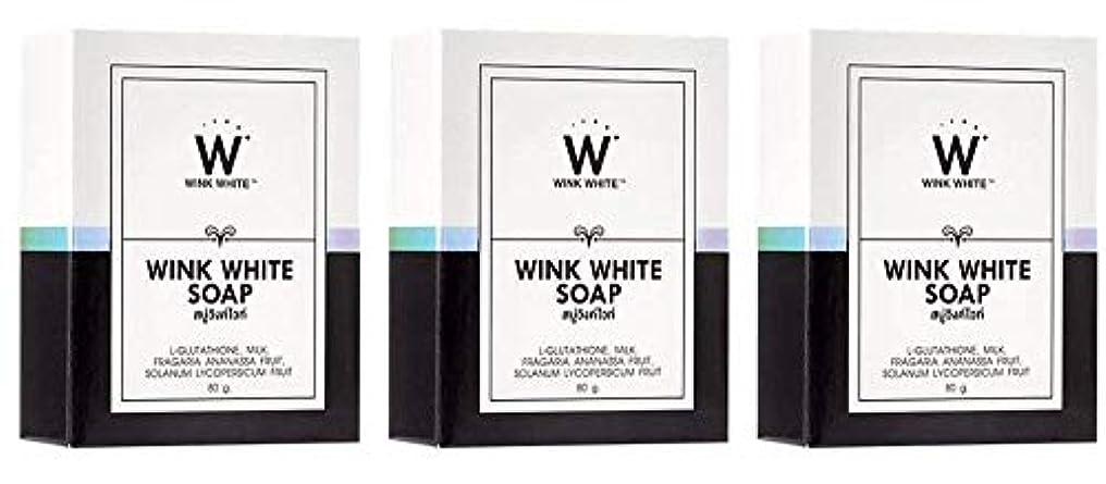 酔って塊受粉するGluta Pure Soap Wink White Whitening Body 80 Grams by Wink White
