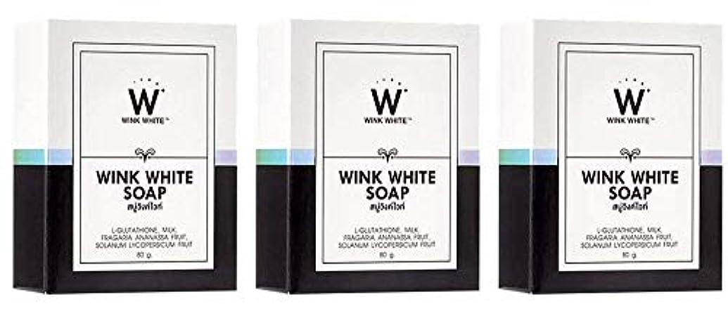 スノーケル固執推進Gluta Pure Soap Wink White Whitening Body 80 Grams by Wink White