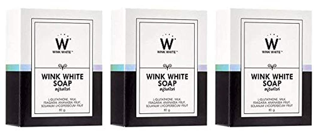 先に重大オンGluta Pure Soap Wink White Whitening Body 80 Grams by Wink White