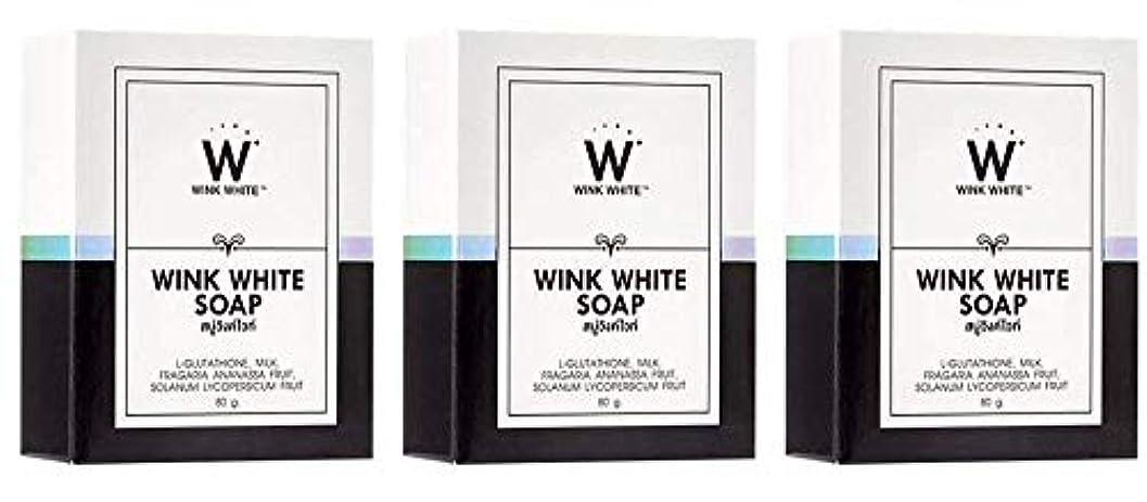 倉庫バンドル磨かれたGluta Pure Soap Wink White Whitening Body 80 Grams by Wink White
