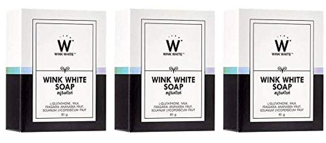シビックボーカルドラゴンGluta Pure Soap Wink White Whitening Body 80 Grams by Wink White