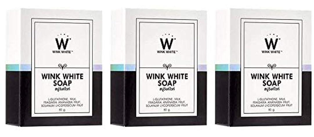 赤外線アブセイ結晶Gluta Pure Soap Wink White Whitening Body 80 Grams by Wink White