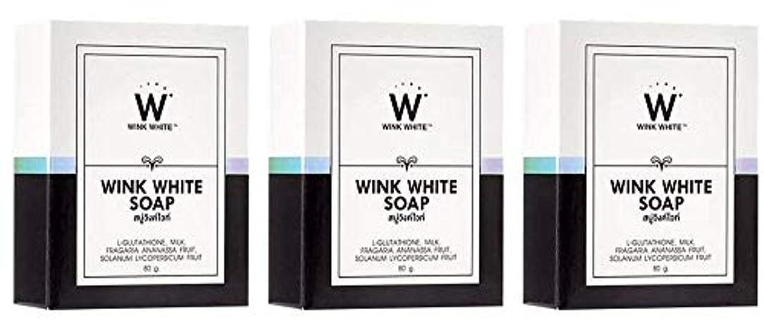 エリート準備シャーロックホームズGluta Pure Soap Wink White Whitening Body 80 Grams by Wink White