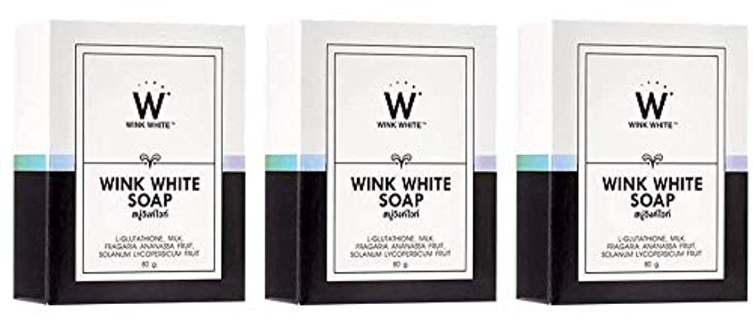 引き受ける落ち込んでいるアルバムGluta Pure Soap Wink White Whitening Body 80 Grams by Wink White