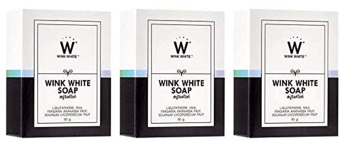 ブレス浮浪者ミンチGluta Pure Soap Wink White Whitening Body 80 Grams by Wink White