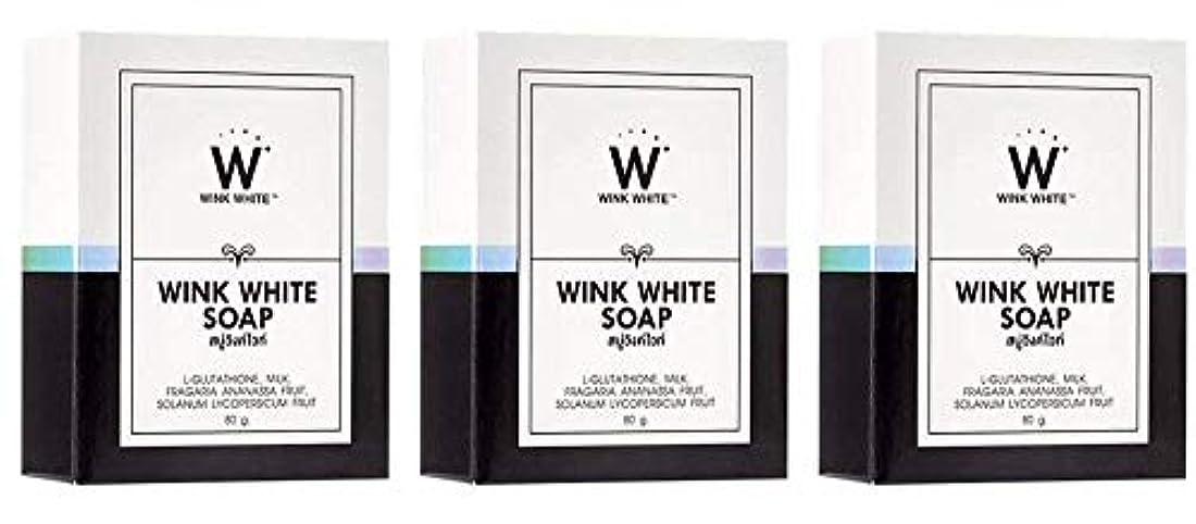 お茶死傷者慣性Gluta Pure Soap Wink White Whitening Body 80 Grams by Wink White