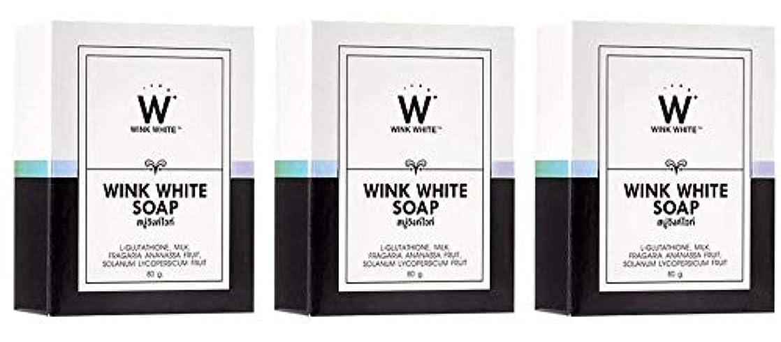 番号刺繍幾分Gluta Pure Soap Wink White Whitening Body 80 Grams by Wink White