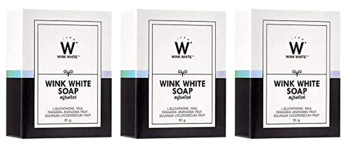 忘れられない寄付する種Gluta Pure Soap Wink White Whitening Body 80 Grams by Wink White