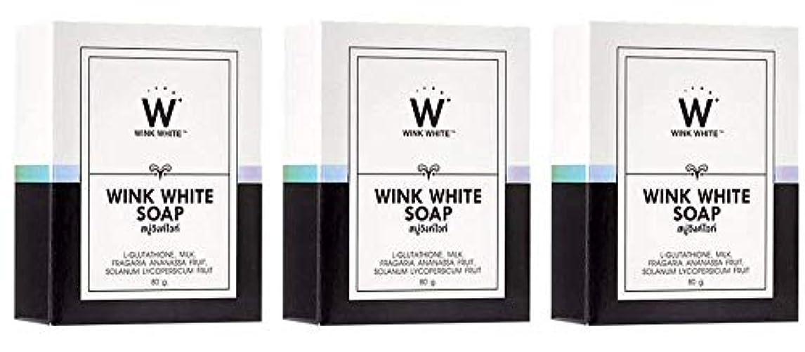 フェデレーションソビエト人に関する限りGluta Pure Soap Wink White Whitening Body 80 Grams by Wink White