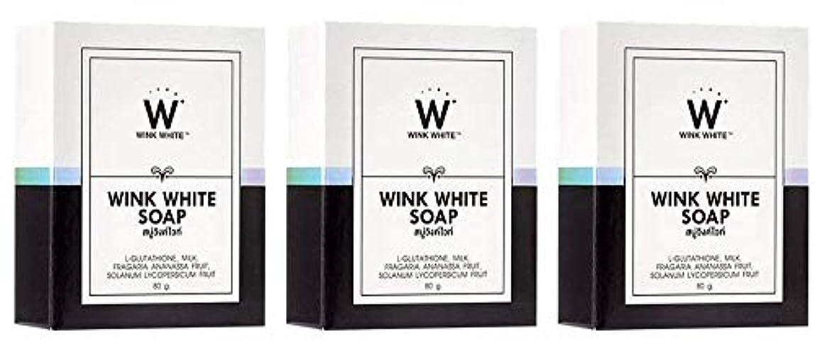 致命的な予感公爵夫人Gluta Pure Soap Wink White Whitening Body 80 Grams by Wink White