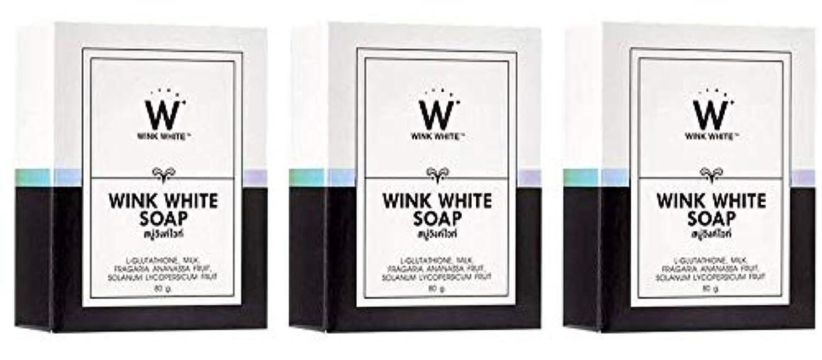 ラグ故障中腰Gluta Pure Soap Wink White Whitening Body 80 Grams by Wink White
