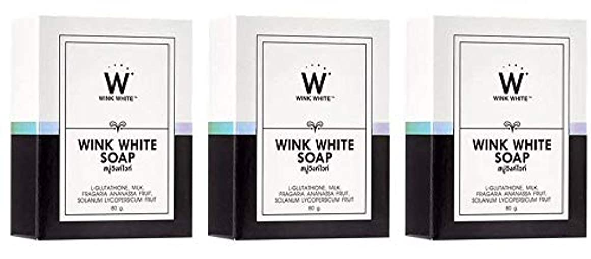 貫入踏みつけかわいらしいGluta Pure Soap Wink White Whitening Body 80 Grams by Wink White