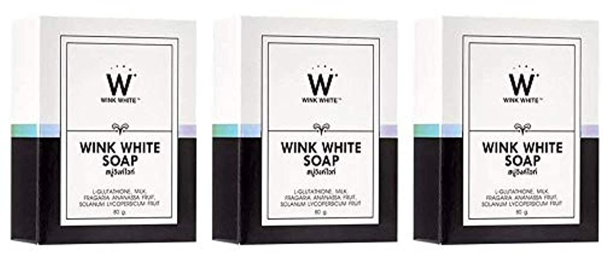 尽きるデコラティブ昇るGluta Pure Soap Wink White Whitening Body 80 Grams by Wink White