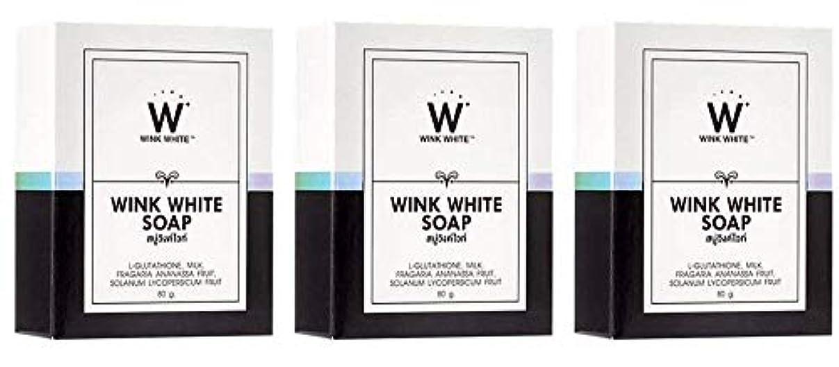 超越するシード分布Gluta Pure Soap Wink White Whitening Body 80 Grams by Wink White