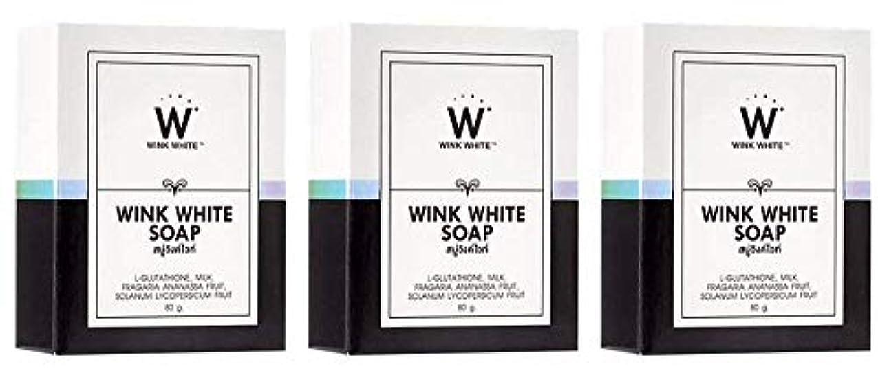 批判する主婦ダーツGluta Pure Soap Wink White Whitening Body 80 Grams by Wink White