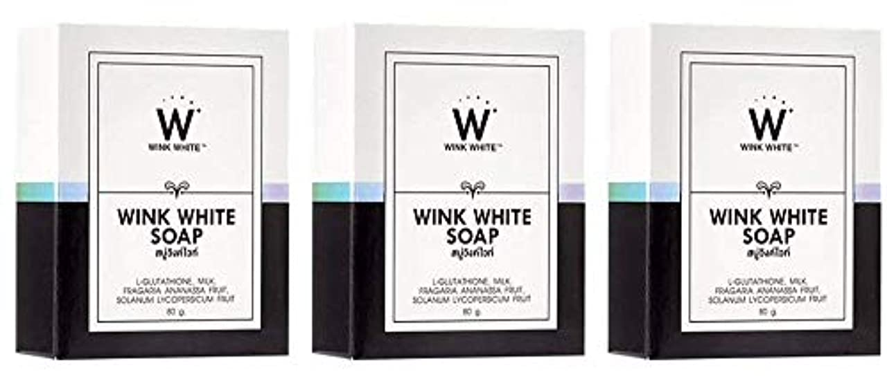 奨学金教授安全Gluta Pure Soap Wink White Whitening Body 80 Grams by Wink White