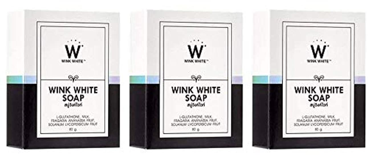 拍車提供された飼いならすGluta Pure Soap Wink White Whitening Body 80 Grams by Wink White