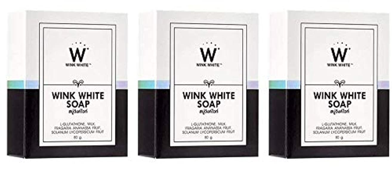 Gluta Pure Soap Wink White Whitening Body 80 Grams by Wink White