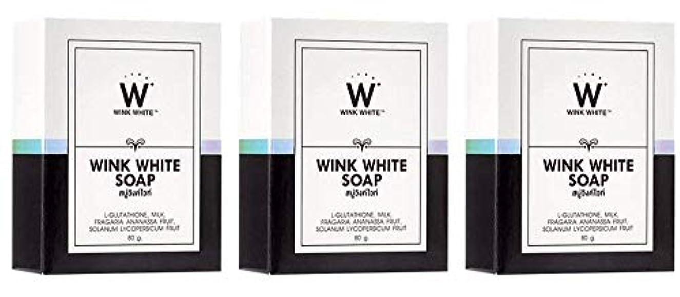 ダンス無許可伝えるGluta Pure Soap Wink White Whitening Body 80 Grams by Wink White