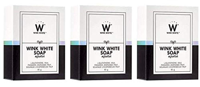 キャプテンブライ生きる埋めるGluta Pure Soap Wink White Whitening Body 80 Grams by Wink White