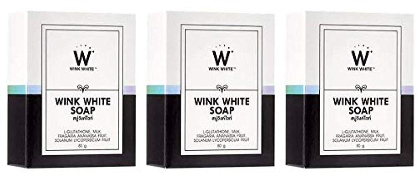 爵ポンドアセンブリGluta Pure Soap Wink White Whitening Body 80 Grams by Wink White
