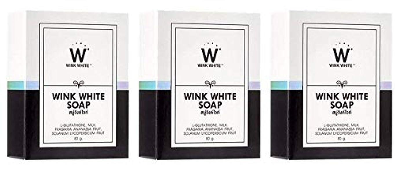 恩恵振る舞うコレクションGluta Pure Soap Wink White Whitening Body 80 Grams by Wink White