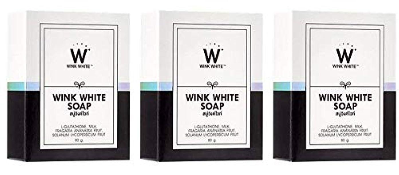 パウダー喜び観点Gluta Pure Soap Wink White Whitening Body 80 Grams by Wink White